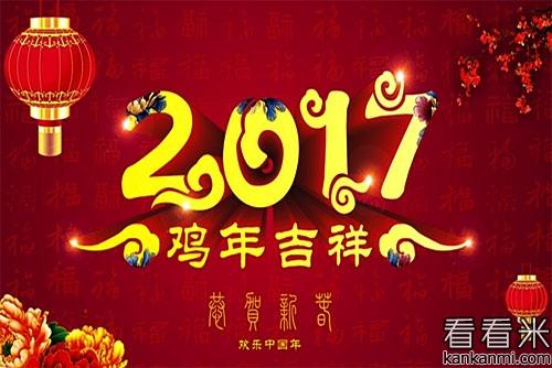 新年更加要努力 简谱